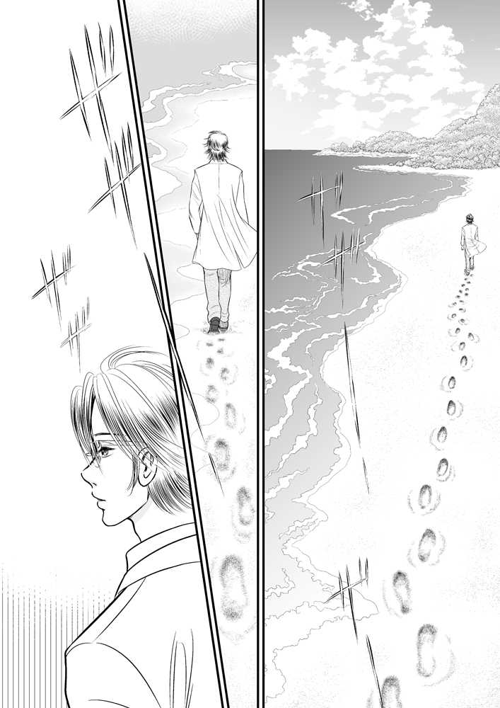 第二章18時限目「空が青いから泣きたくなる」