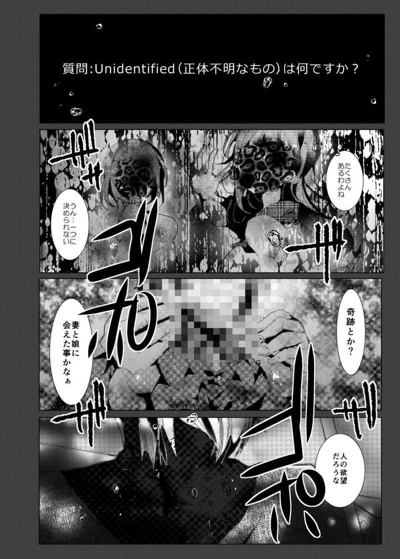 25(後)