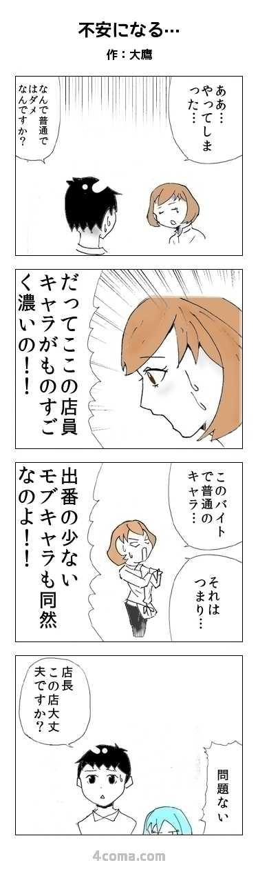 5話-6話