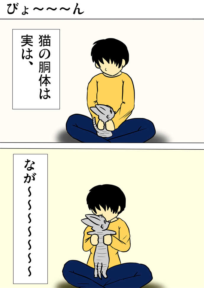 ミーのおもちゃ箱 第842話~第848話