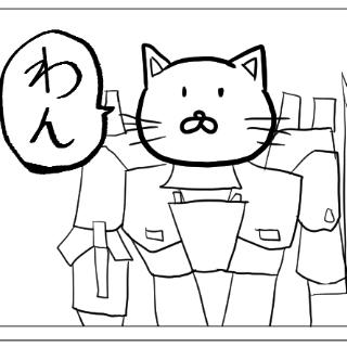 第五十一話「俺達の昌重」の巻【前編】