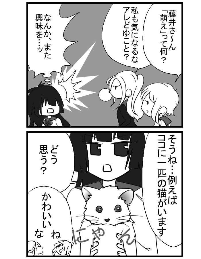 オマケ漫画4