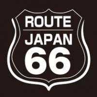 国道66号線
