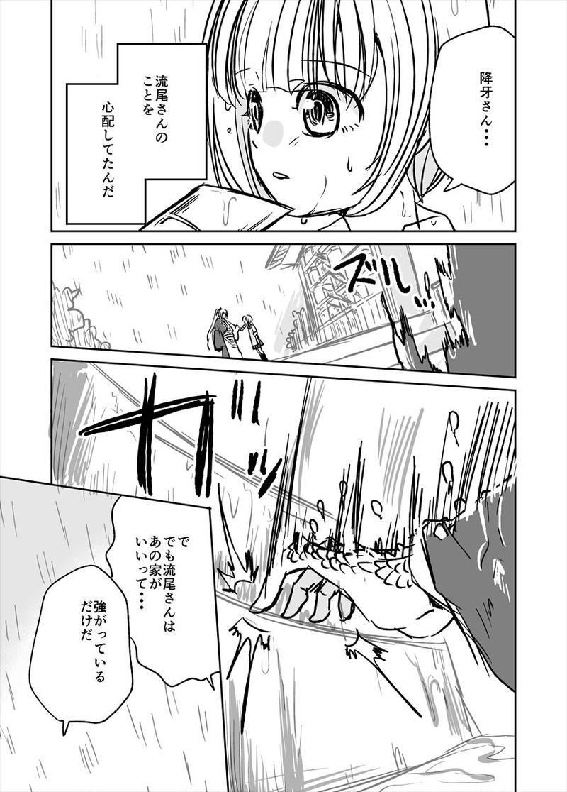 四章(4)