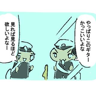 4コマ漫画「少年」