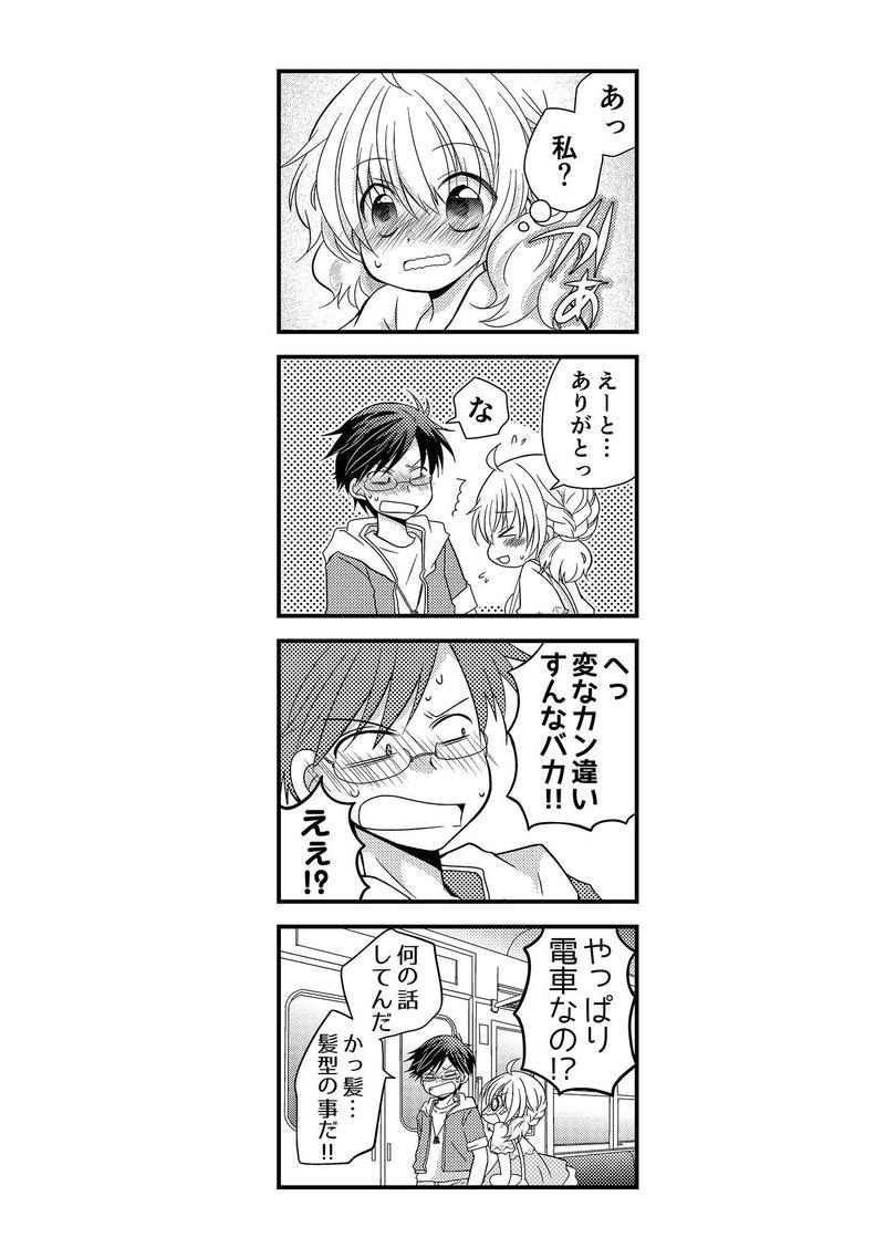 15「さくらとSMILE(6)」