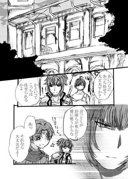 三話(1)