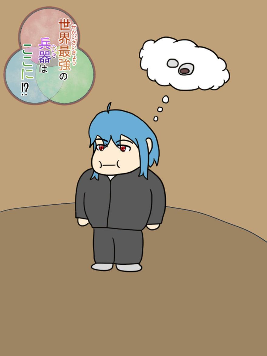 【オリキャラ】太ったヤマブキ【せかへい】