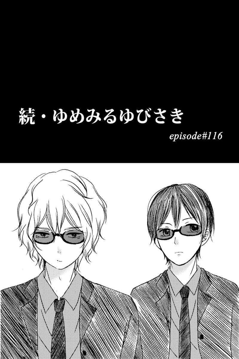 episode#116