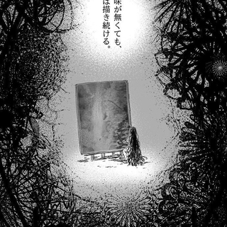 No.74-7「実現されたドア」