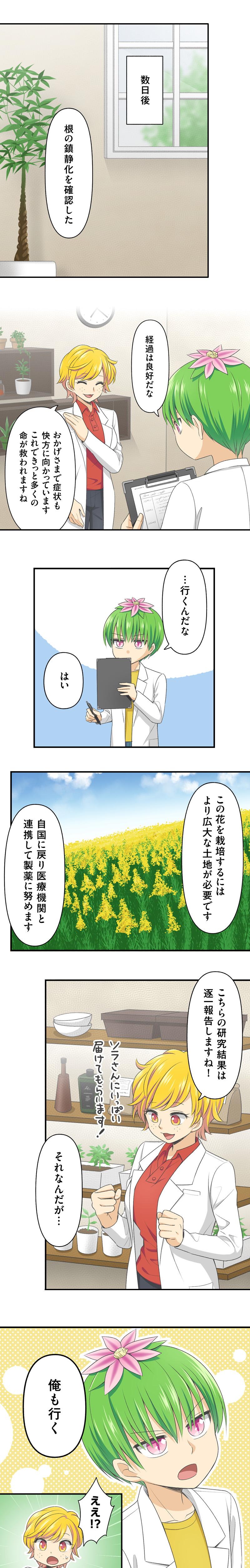Bloom:05