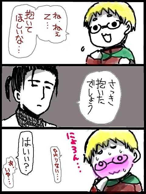2013/05/22「誘いよがりすがり受け5世」