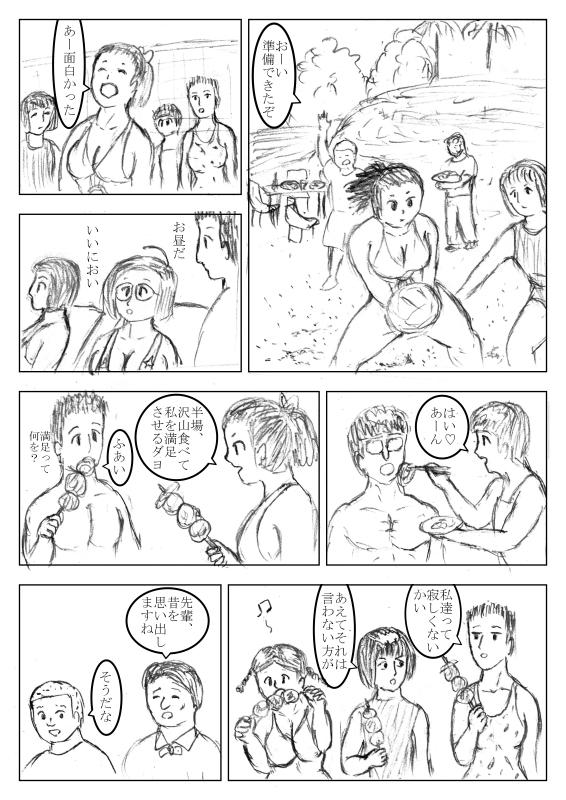 第22話 ビーチ(サービス回)
