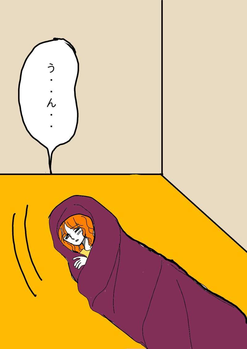 ヴァンパイア星人53