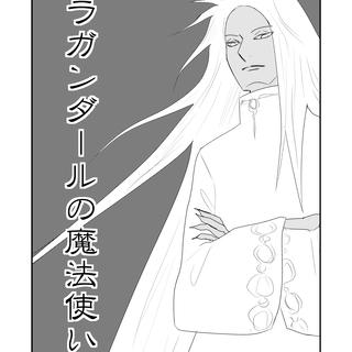 10話 ノート1/2