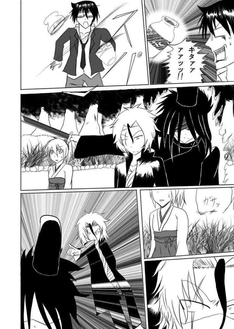第二章「少女の涙と復讐の神々」