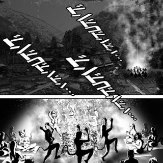 第58話 暗黒の大陸(13)