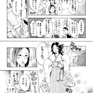 出会いの桜④