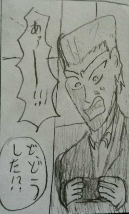 派遣戦士~第7話~7