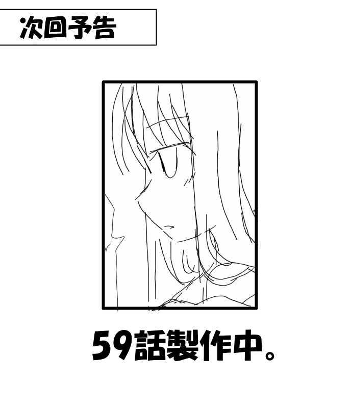 58話(286-290)