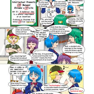 IP Life Art 11