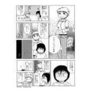 漫画「瀬田くんとニコちゃん」(2016年10月11日)