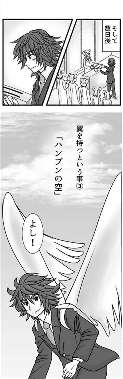 ハンブンの空①