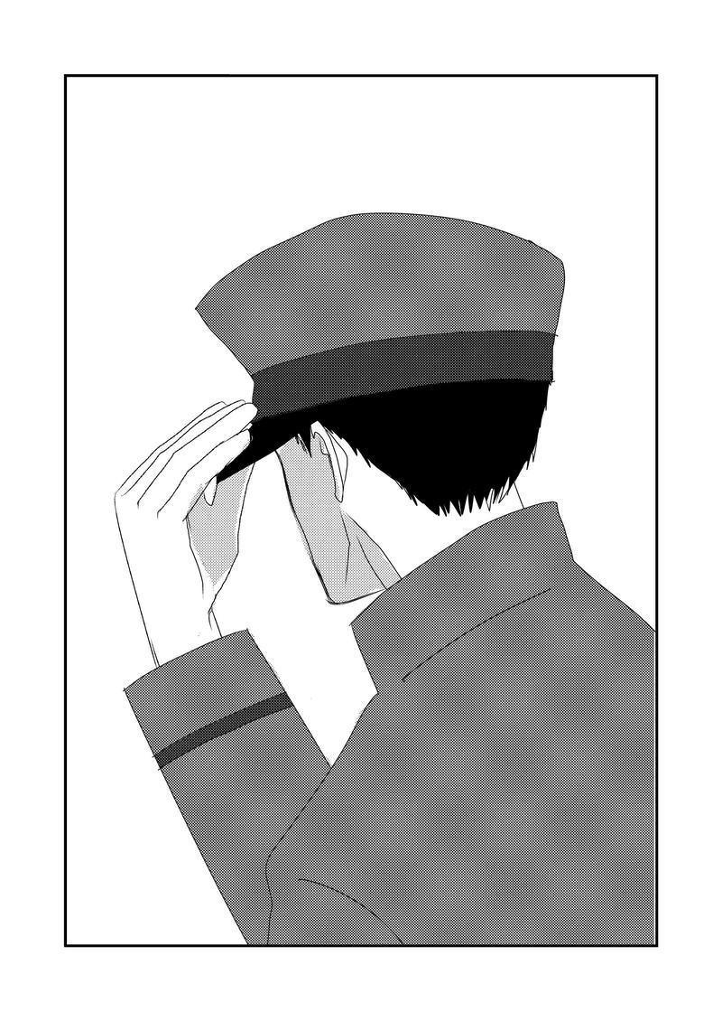 15話 召集3/3