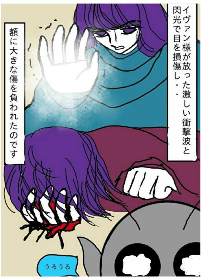 ヴァンパイア星人99