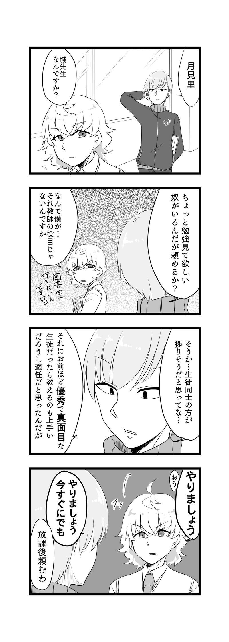3.うさ耳パーカー
