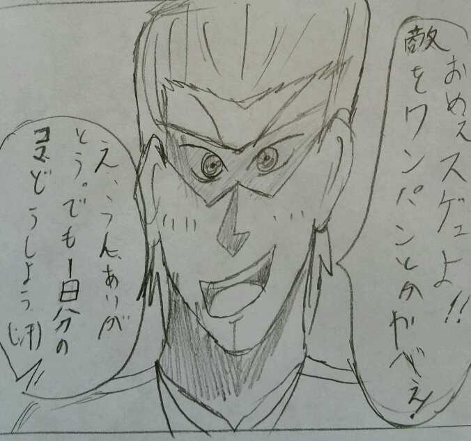 派遣戦士~第3話~3