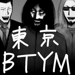 東京BTYM