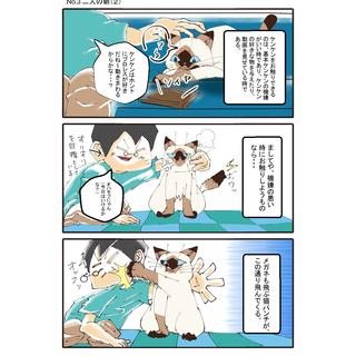 No.3二人の朝(2)