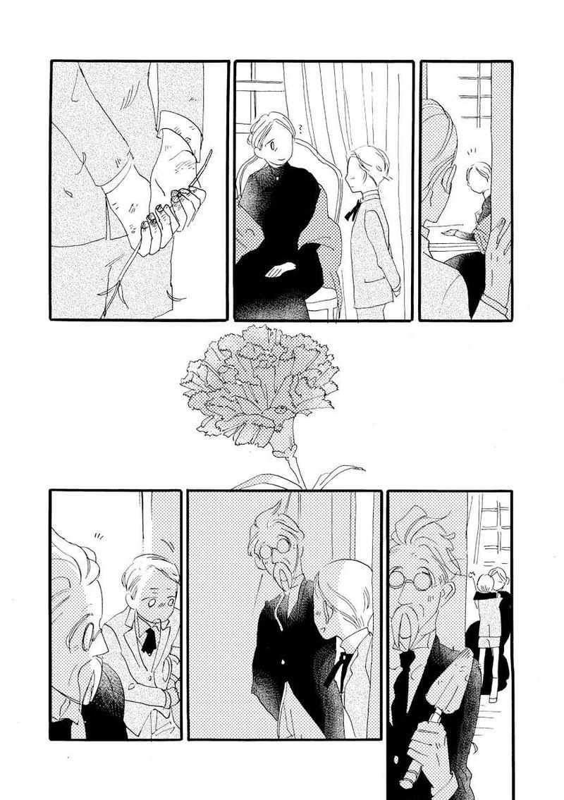 『貴方に贈る花に足りない』そろ