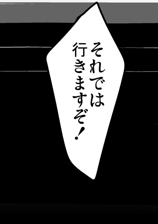 第1話 6月9日「語り」