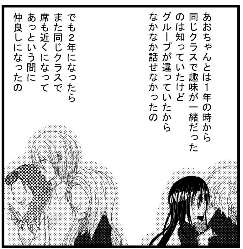 1話_01