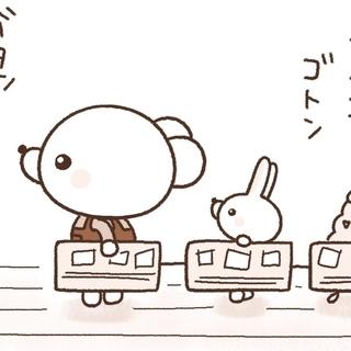 #36 電車ごっこ/夕日の効果音/プリプリ/お盆のある日/じー…