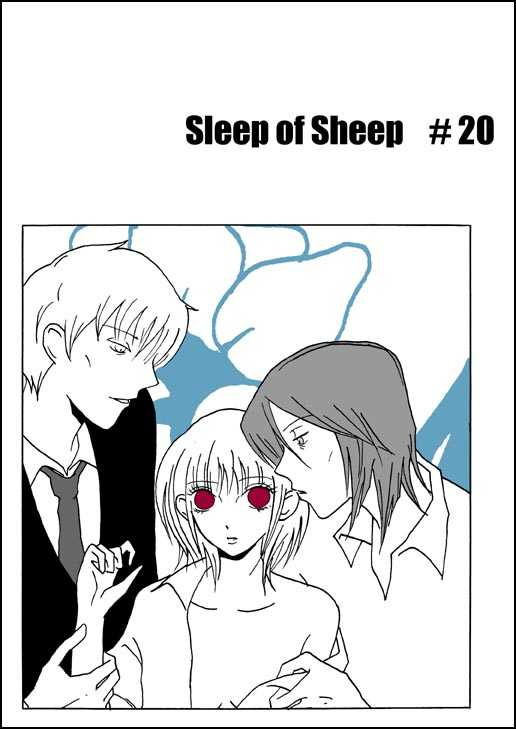Sleep of Sheep #20