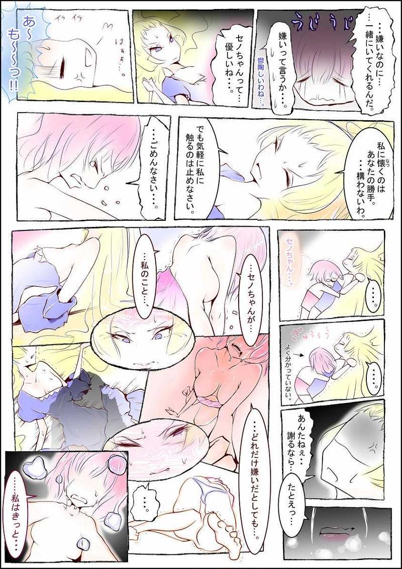 22「きのら」