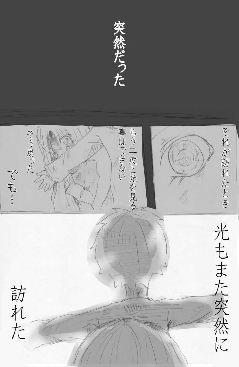 恋=変を解きなさい。 1-1