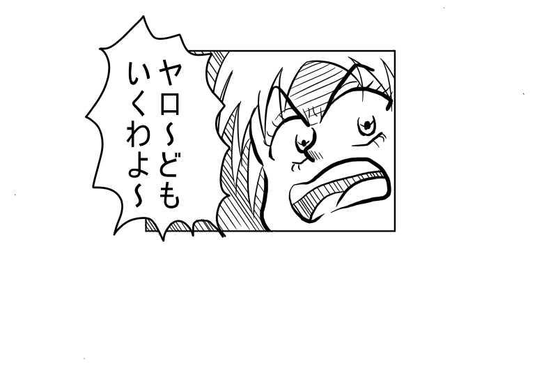 WEB漫画魔女っ娘コンバット5話
