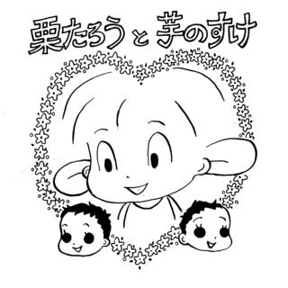 その148.双子初体験で大コーフン!
