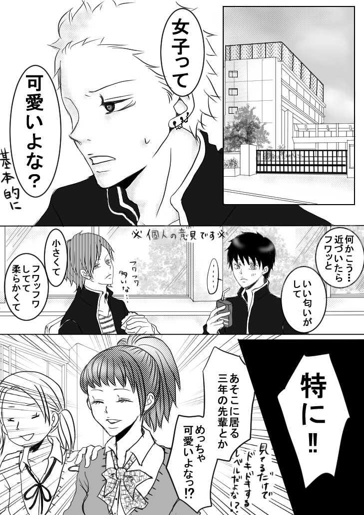 次男 吉田恵人です