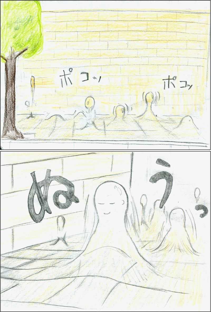 第25話 記憶の優子(前編)