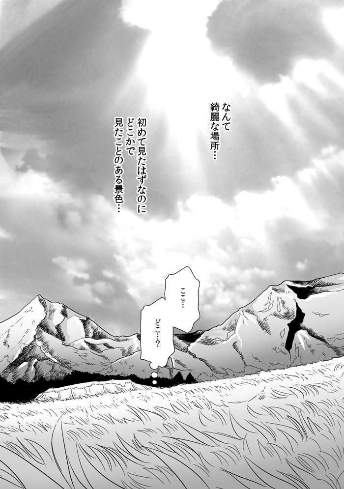 18:「甦れ!!黒歴史RPG」第5話