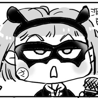 近況マンガ「君の名は... part.2」 / 2020-03