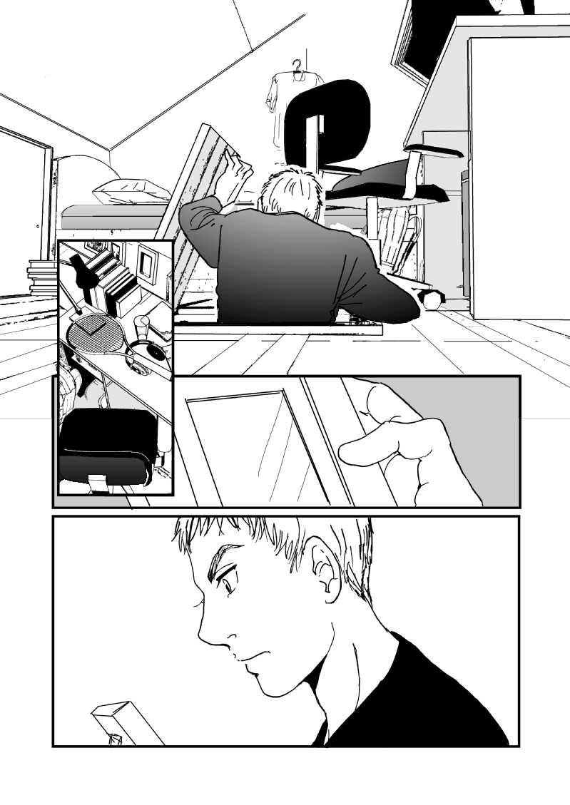 多分魔法少年ギャリー・カッターの日常Episode14