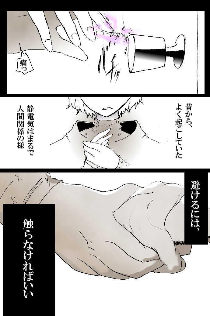 No.7「小野 梨子」
