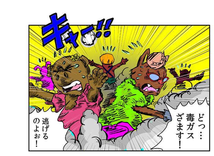 第二話 ドラ猫ブッチ(後篇)