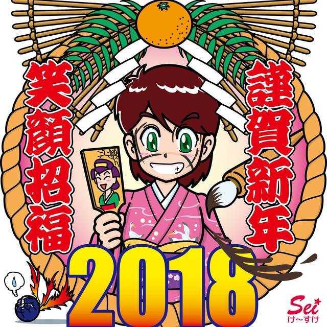 円コマ漫画シリーズ